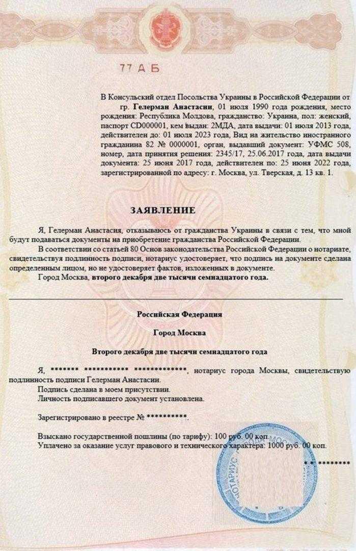 Снять депорт гражданин узбек адвокат нижний новгород