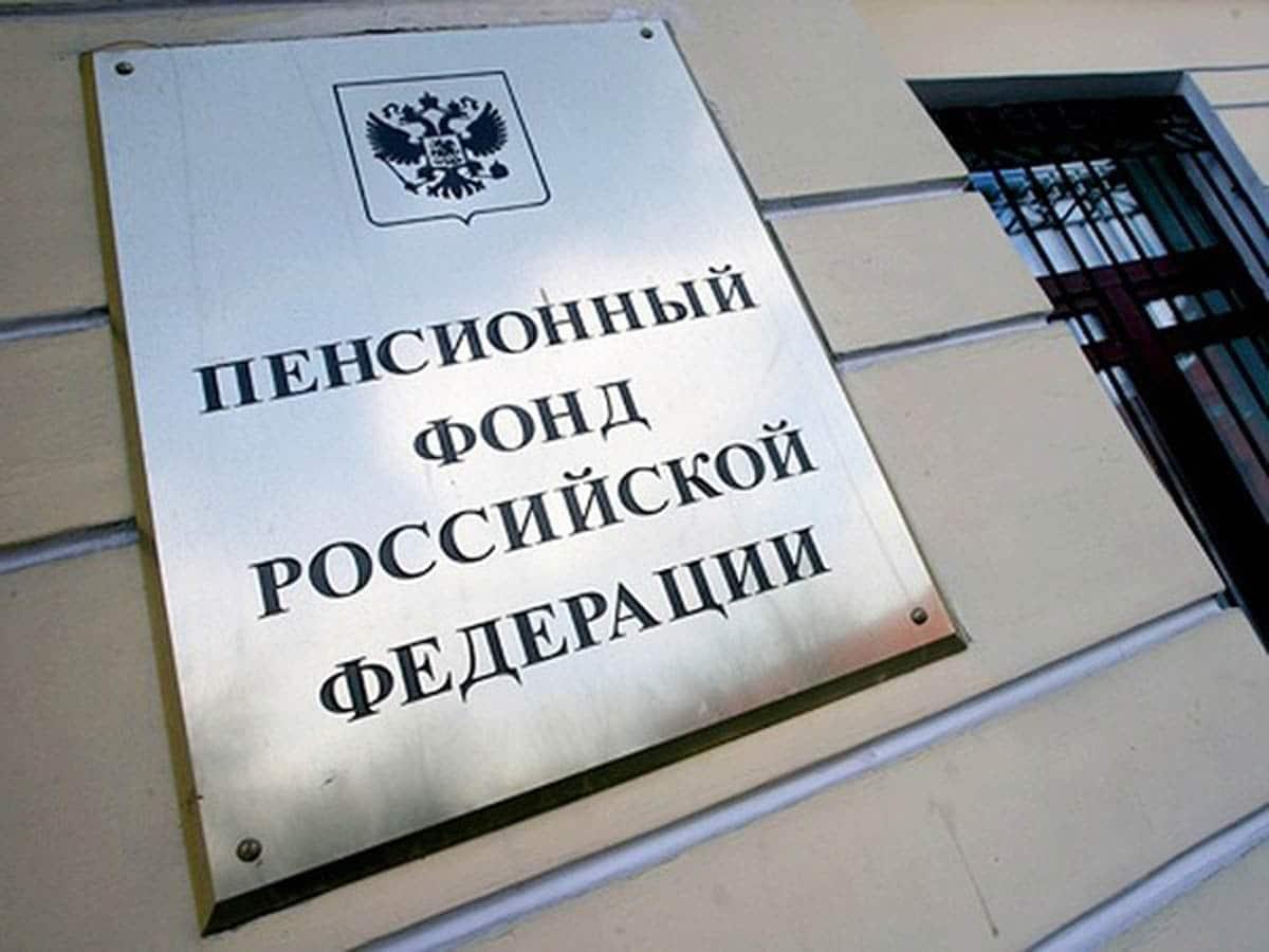 Получить кредит с внж в россии