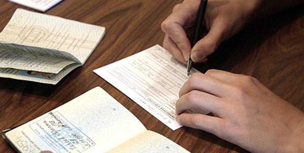 Регистрация по виду на жительство