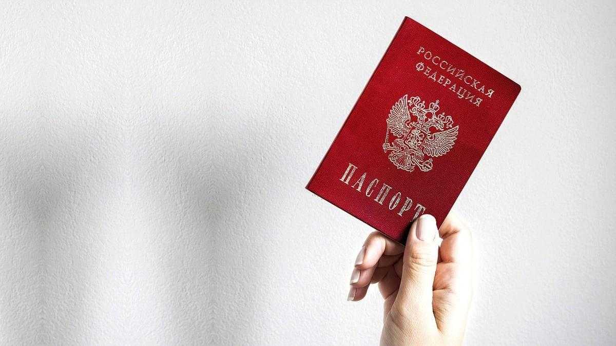 Как казаху получить российское гражданство