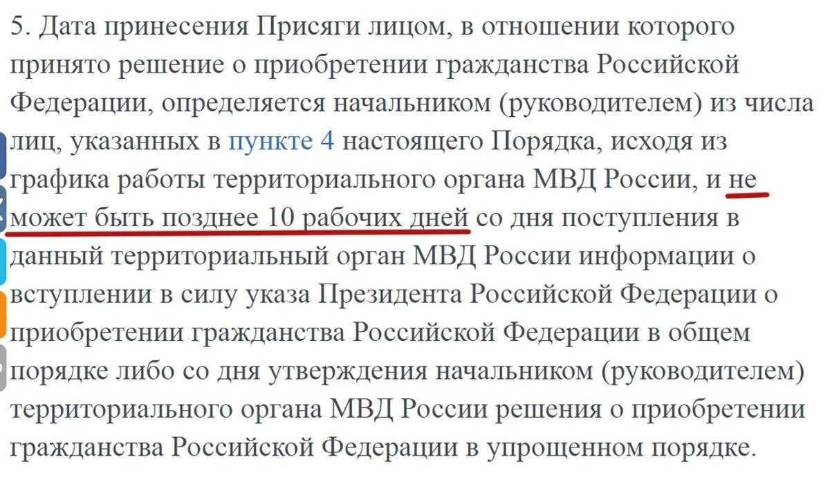 Госпошлина замена прав ставрополь 2020