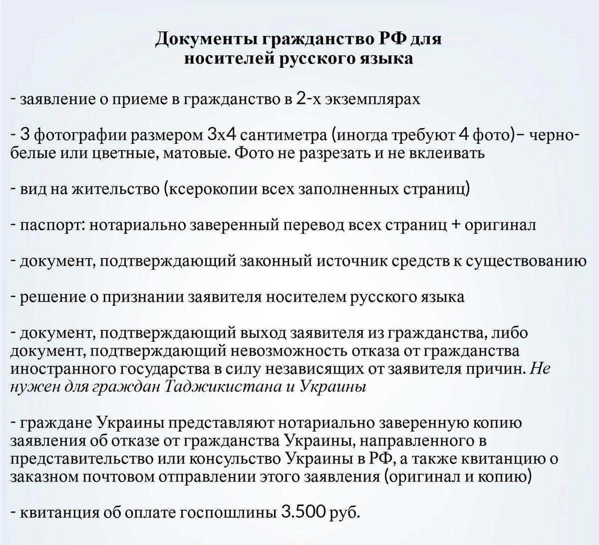 Комментарий к статье 17.14 КоАП РФ