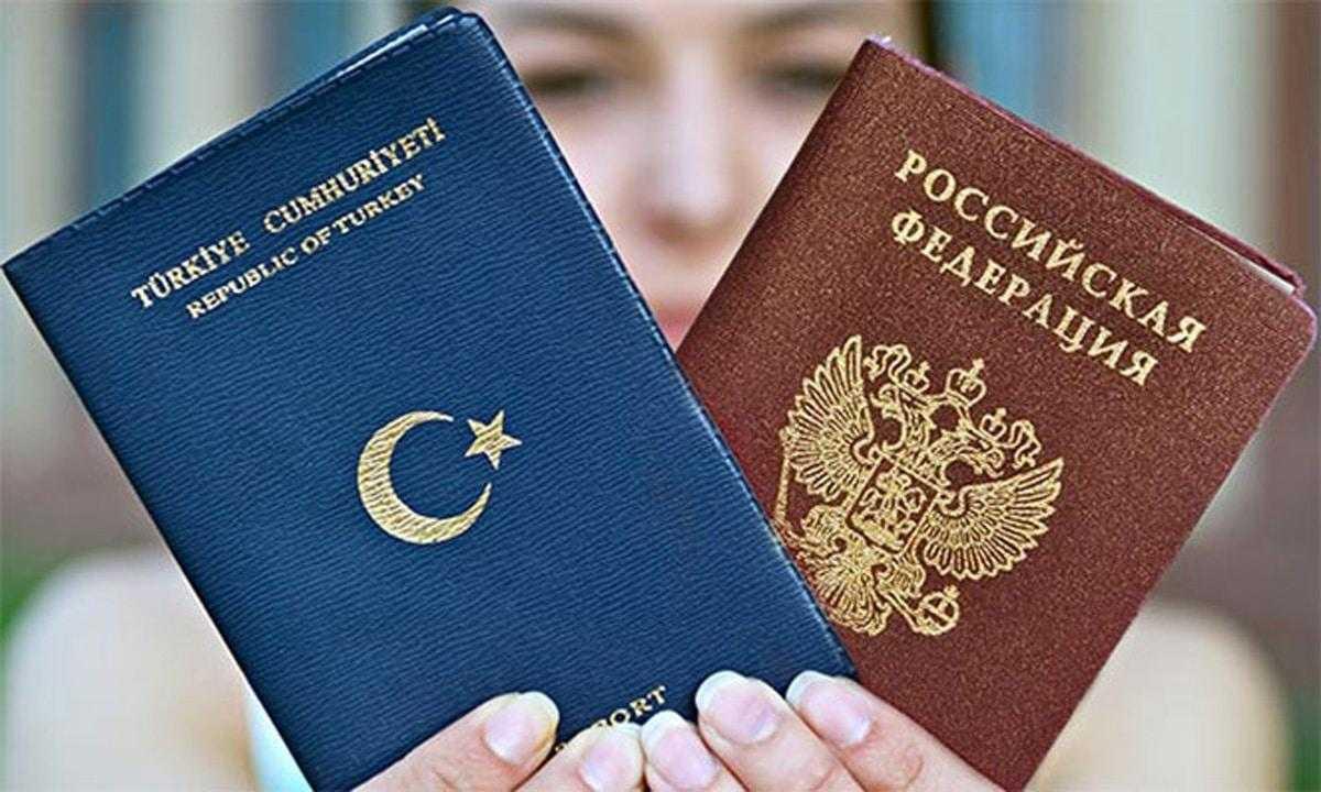 Смена гражданства с казахстанского на российское