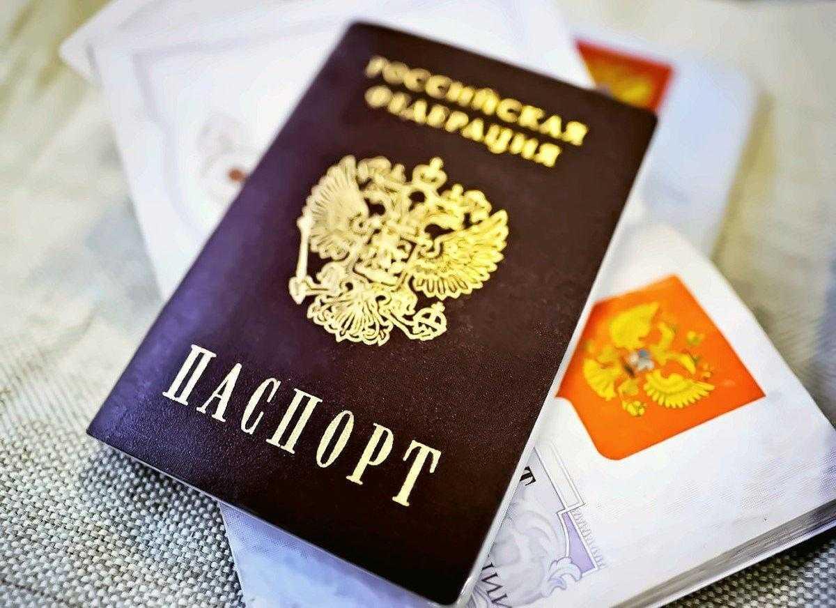 Фото паспорта РФ