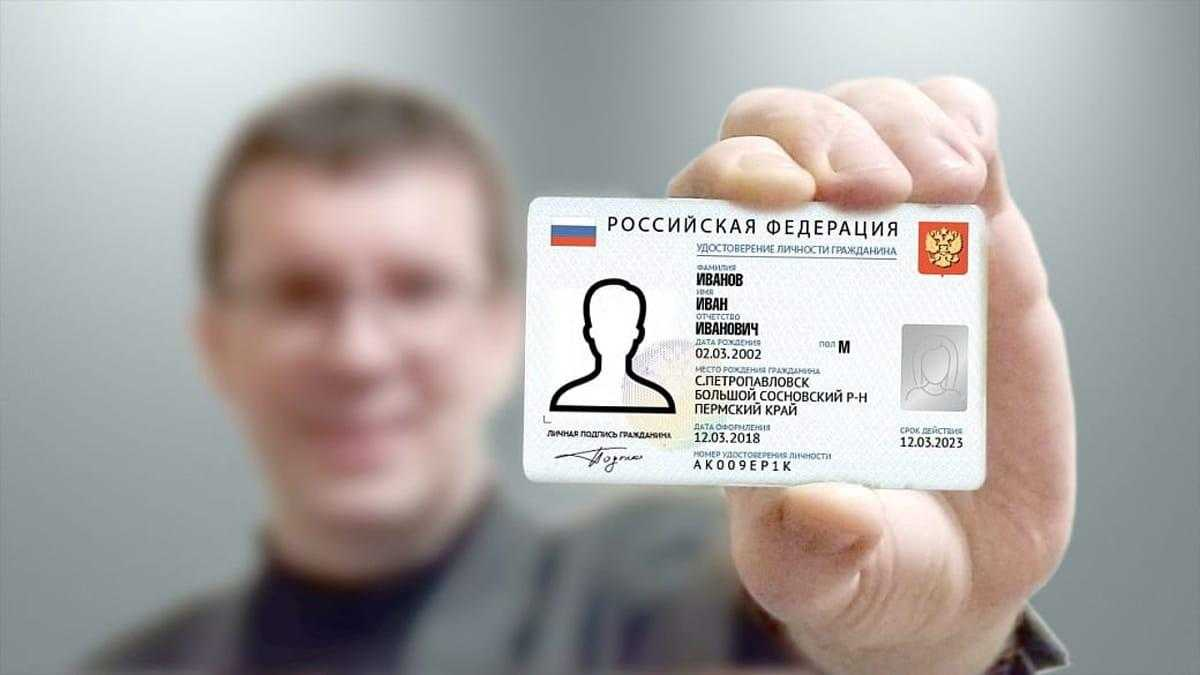 микрозаймы краснодара по паспорту