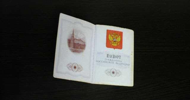 срок паспорта РФ