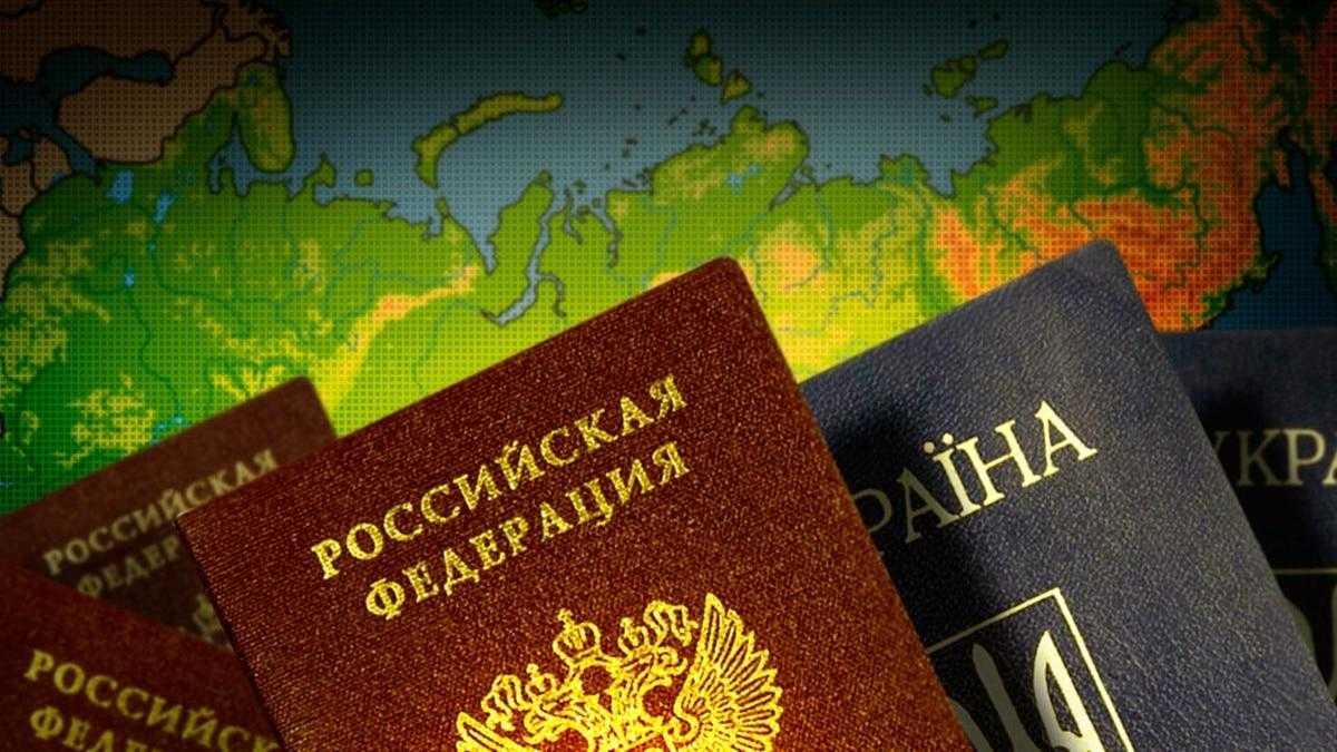 Упрощенное гражданство РФ для Украины