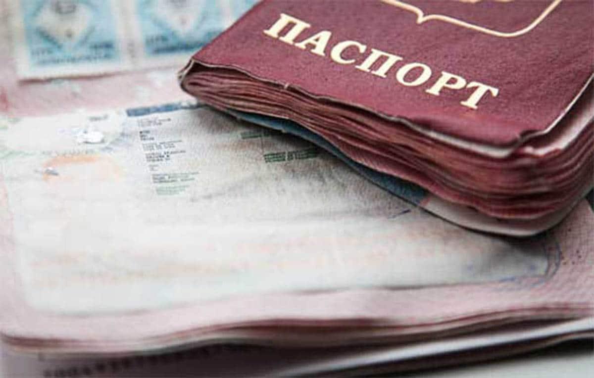 Какой паспорт считается испорченным (в каком случае)