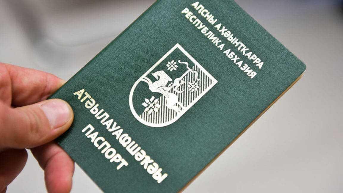 Гражданство РФ для Абхазии