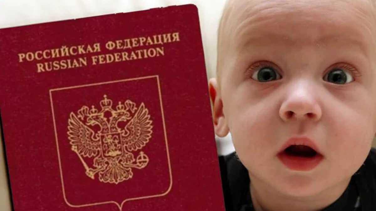Гражданство РФ новорожденному