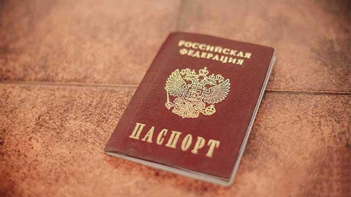 квота на гражданство РФ