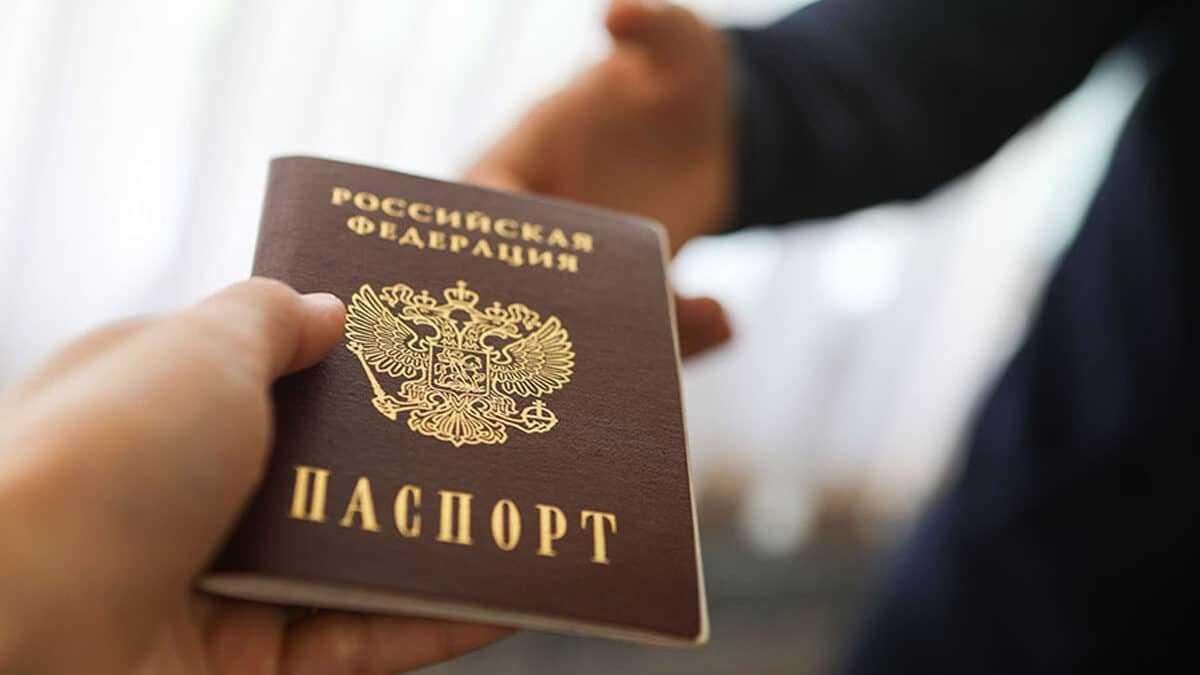 Гражданство РФ без ВНЖ