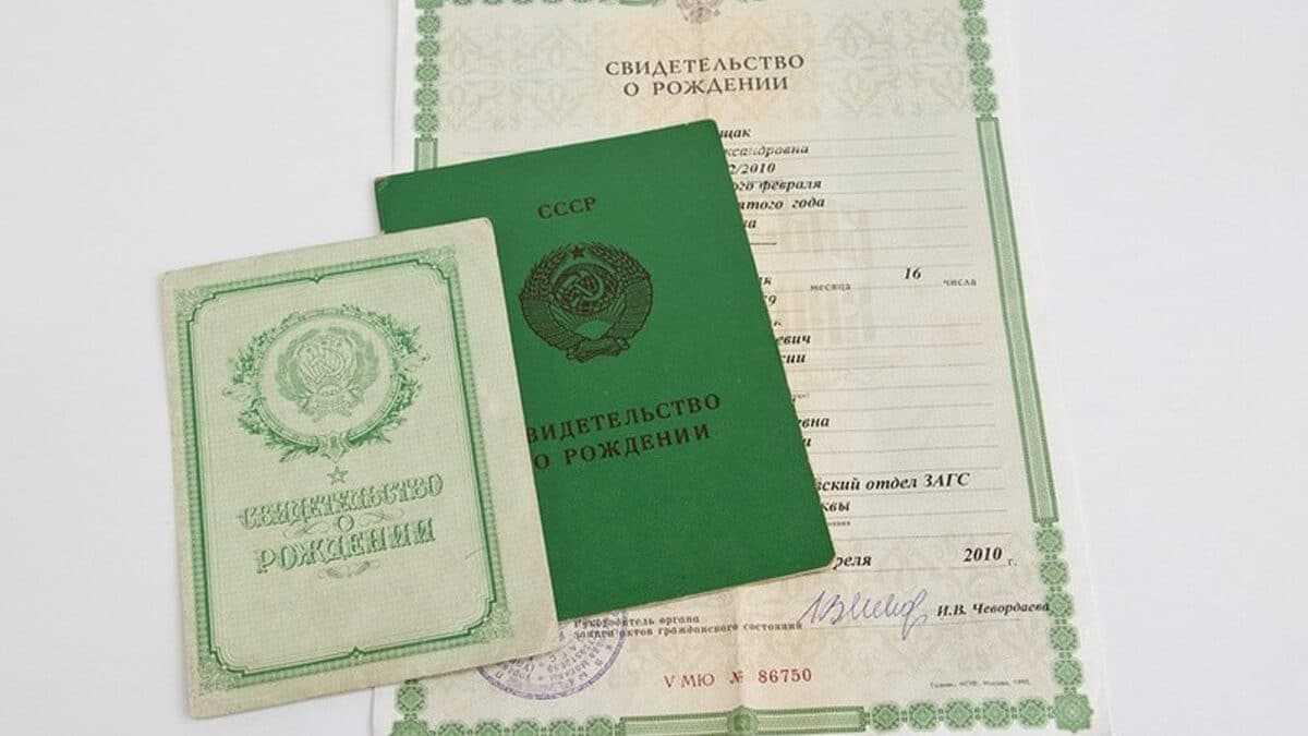 Гражданство РФ по рождению в России