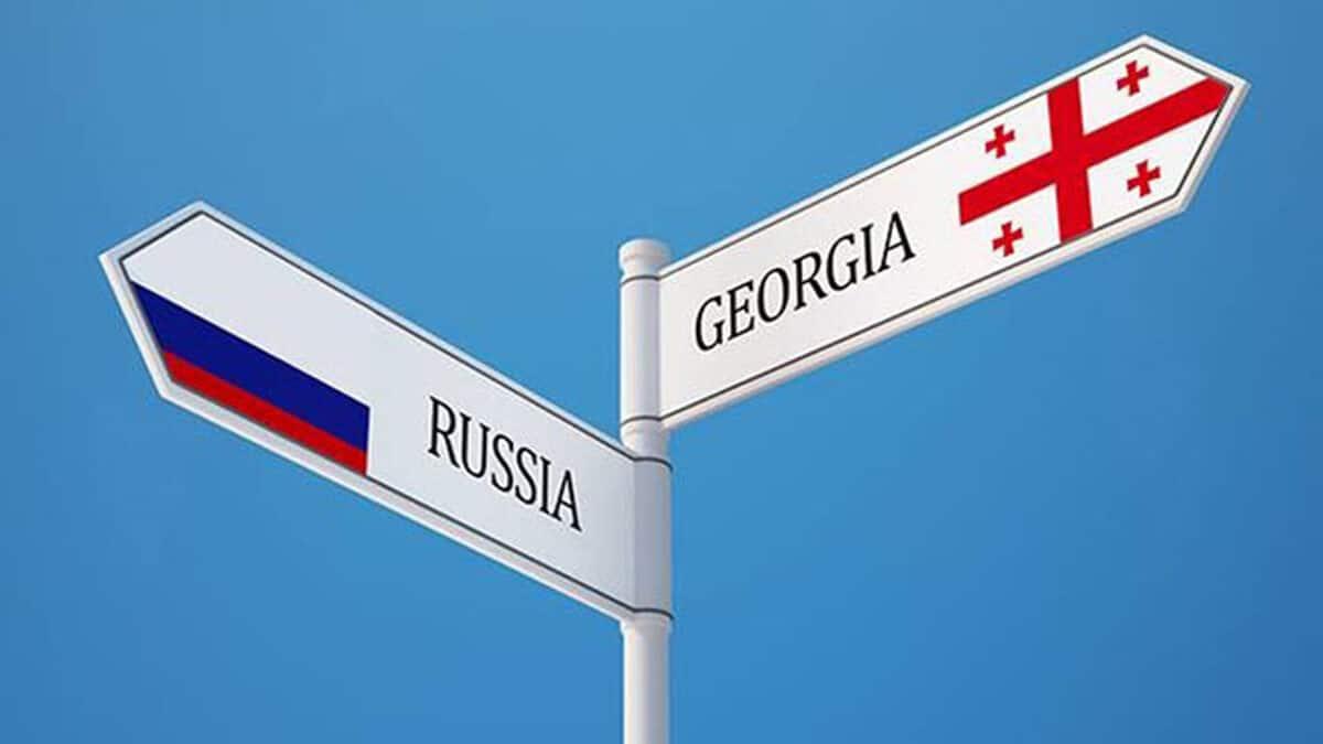 гражданство РФ для Грузии