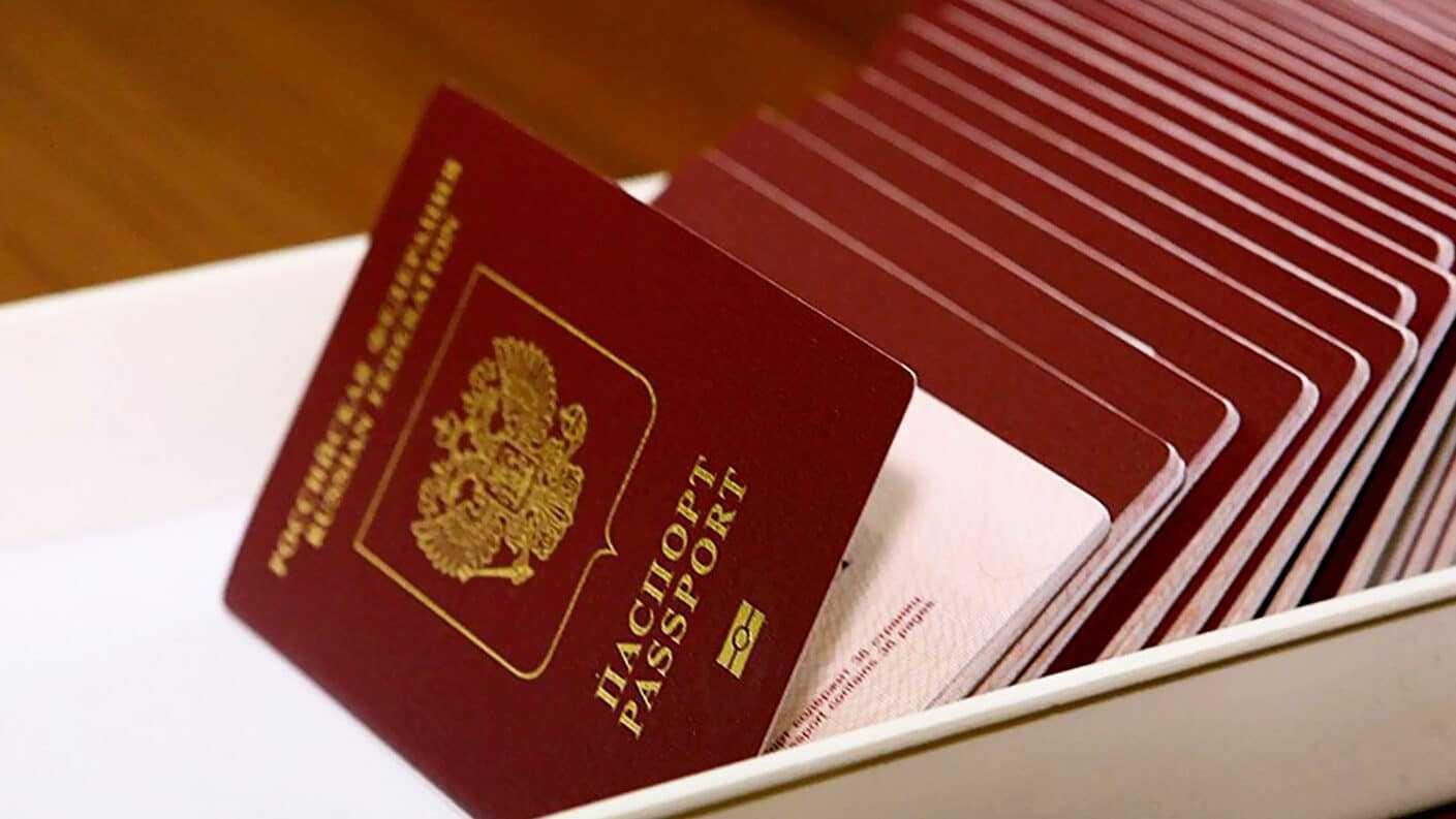 запись на гражданство РФ