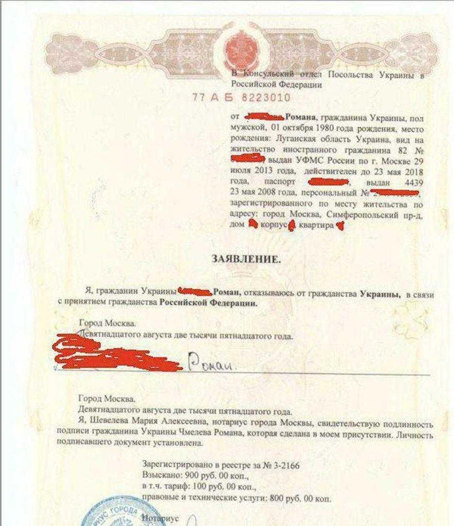 Кража в размере 4000 рублей из кошелька