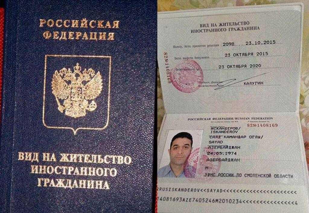 какие фотографии нужны на гражданство рф вам, видно