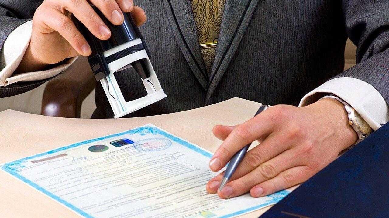 регистрация ИП по ВНЖ