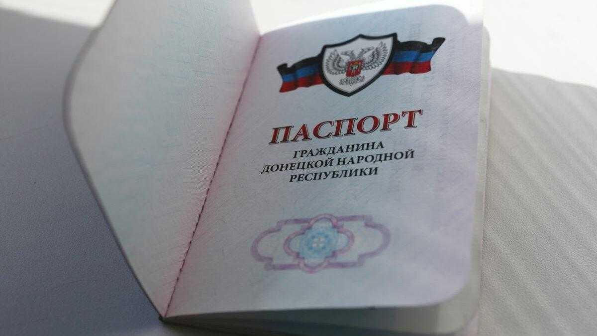 как получить внж для ДНР