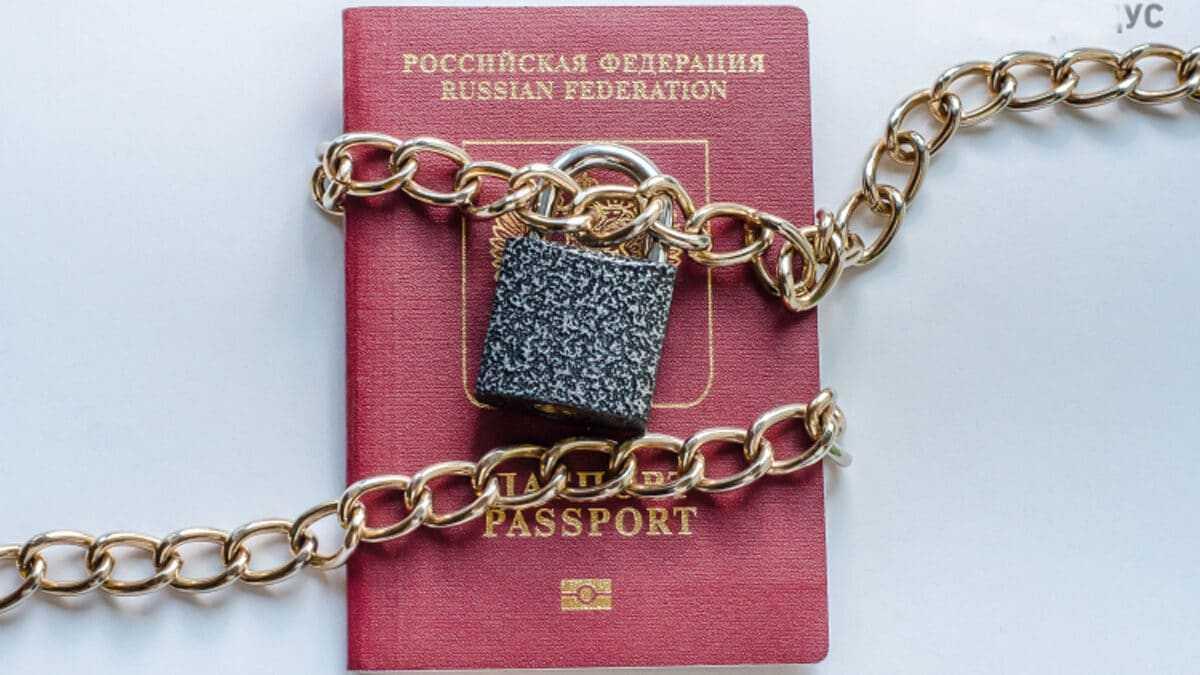 аннулировали гражданство РФ