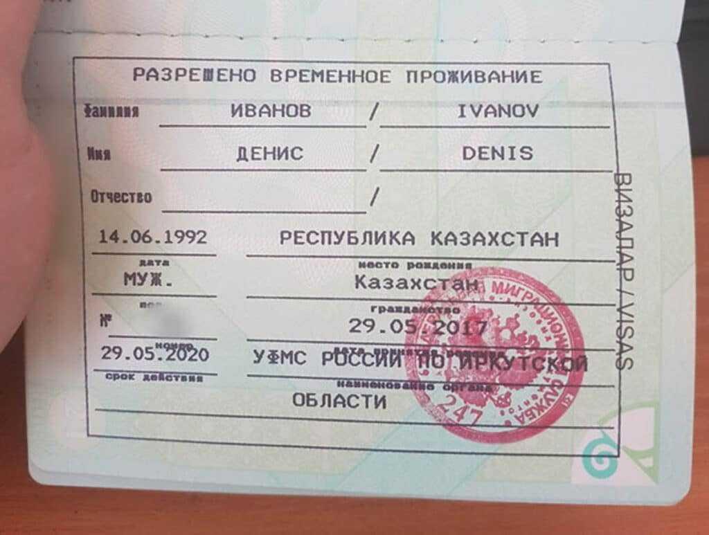 районы петербурга оригинальный печать аннулировать рвп фото подруга нарядилась ведьмой