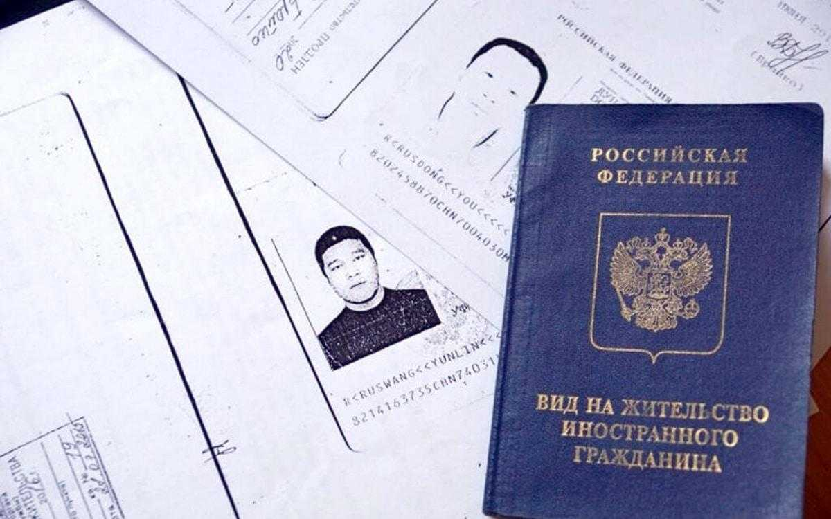 иностранец с видом на жительство резидент или нет