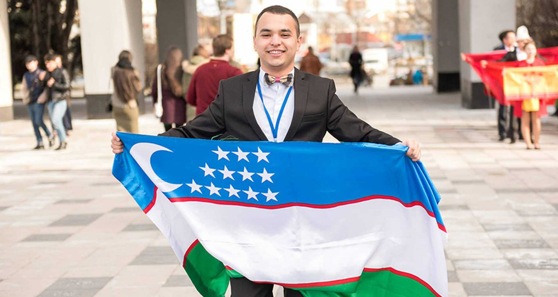 Фото флага Узбекистана