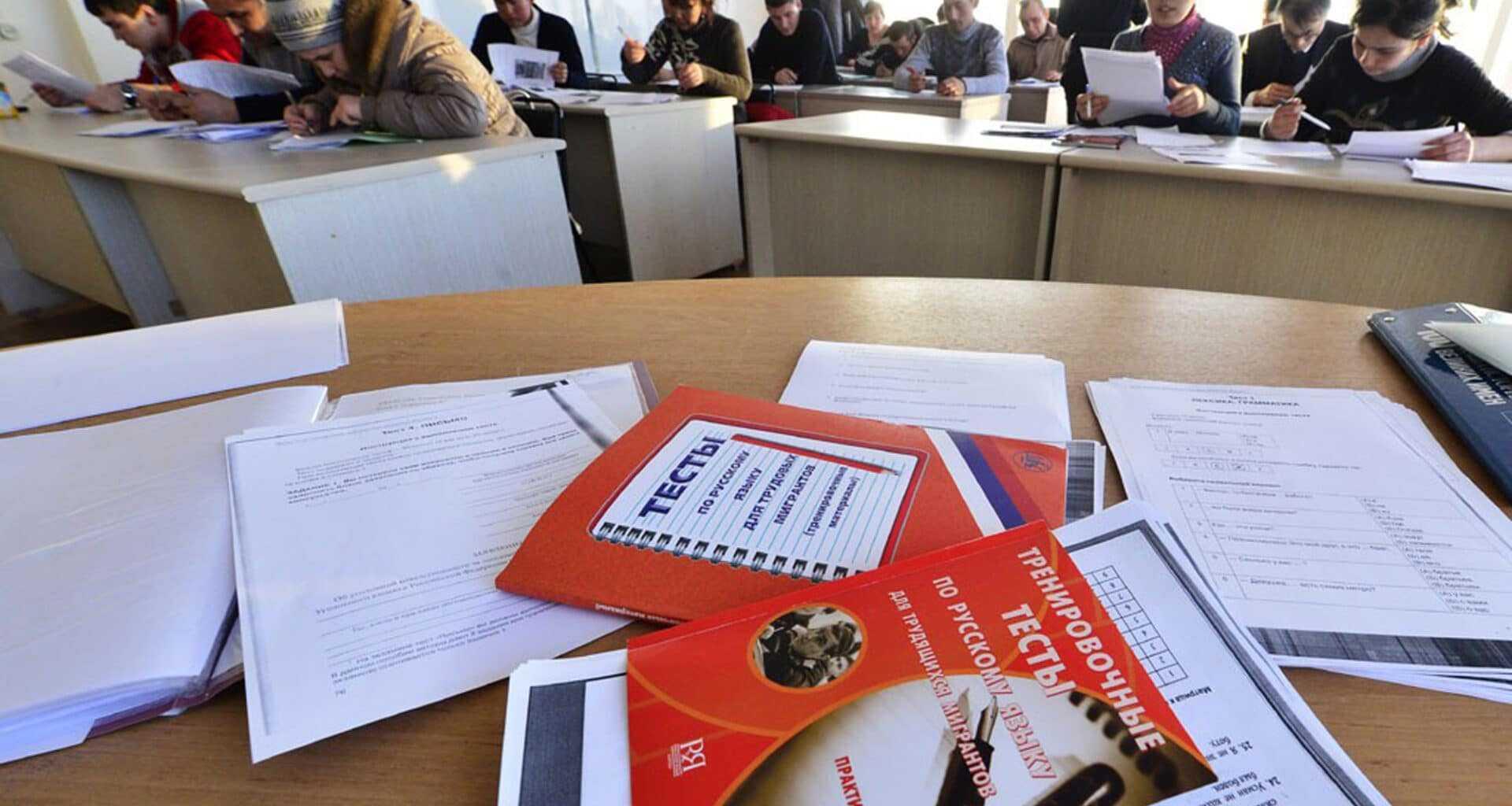 Фото экзамена по русскому на ВНЖ