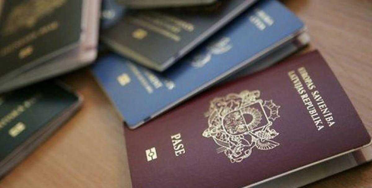 Образец заполнения бланка о выдаче паспорта