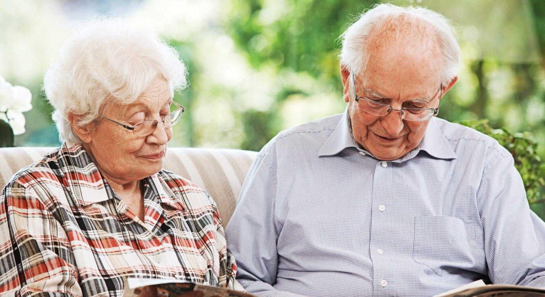 РВП для пенсионеров