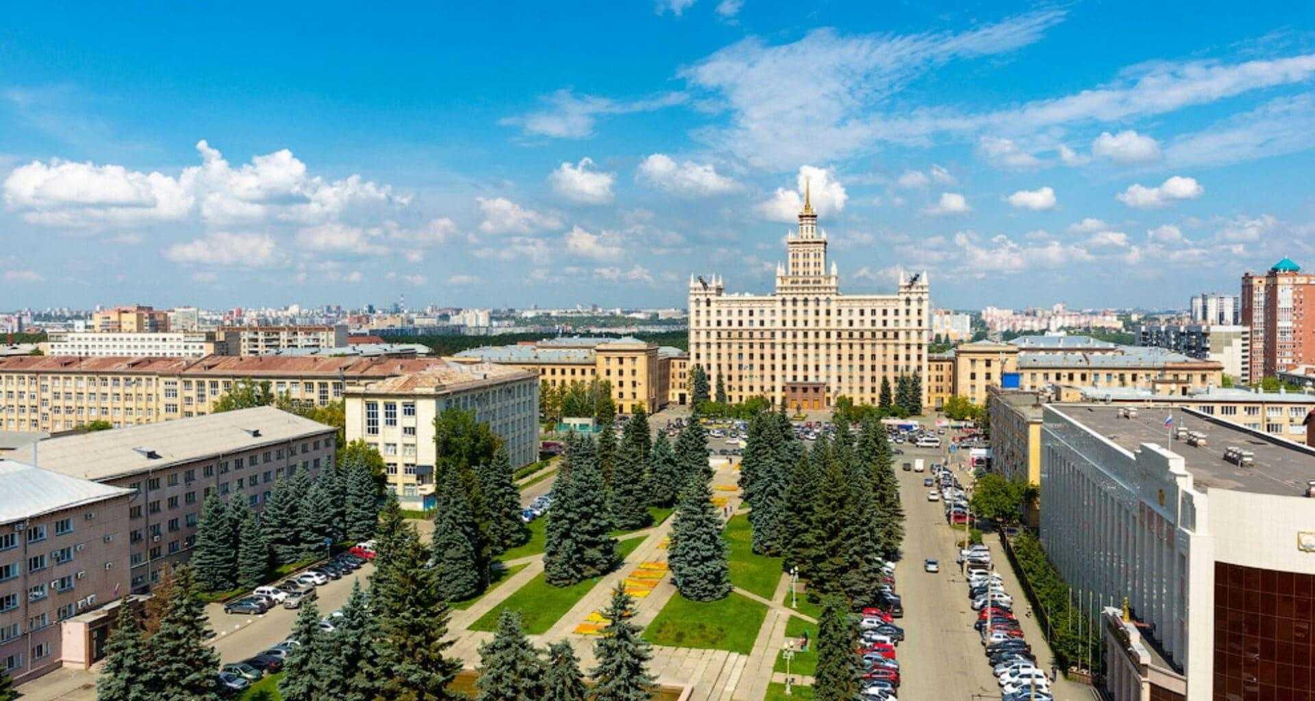 Фото вид на Челябинск днем