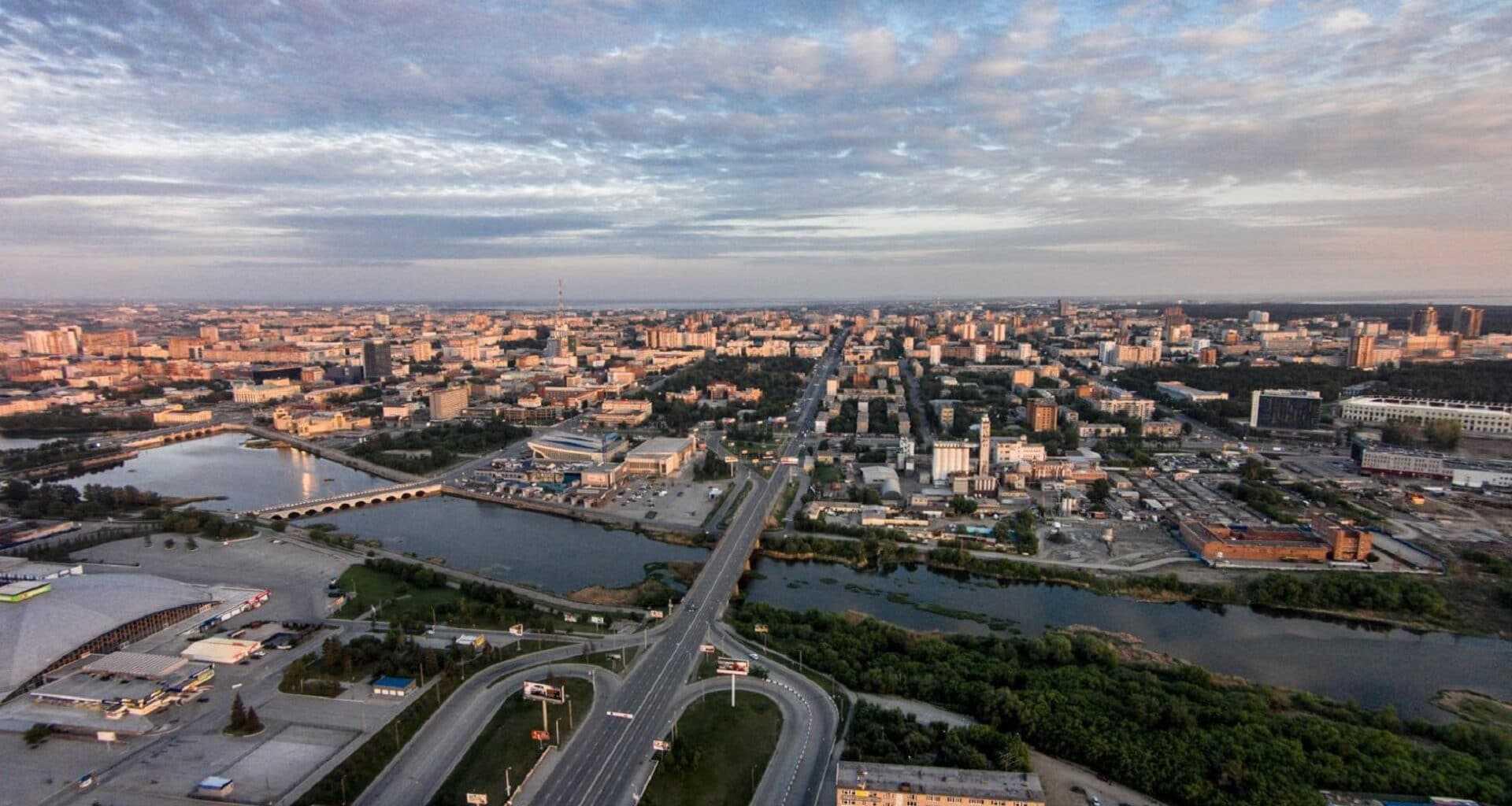 Фото вид на Челябинск с высоты
