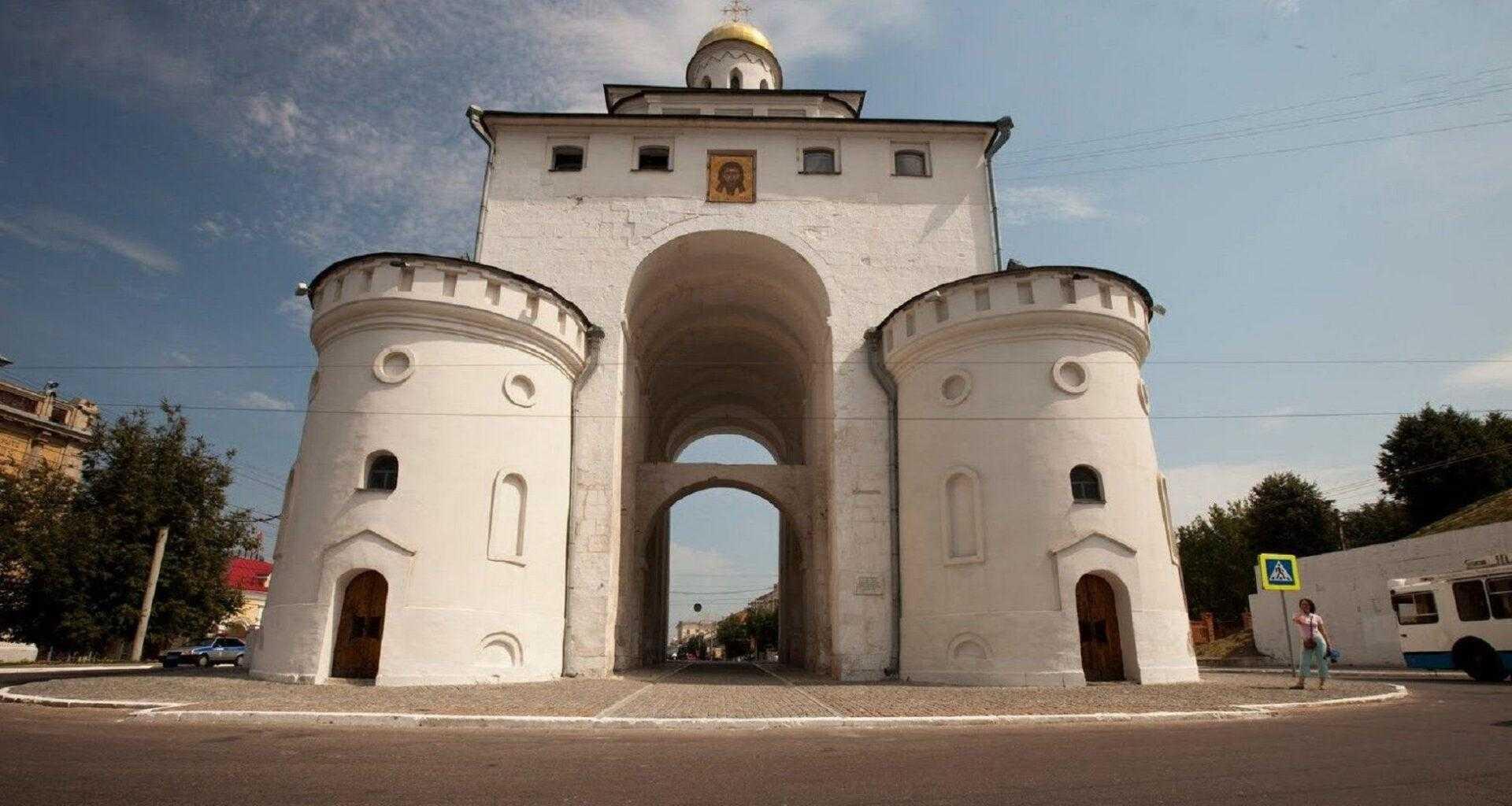 фото достопримечательности Золотые ворота во Владимире