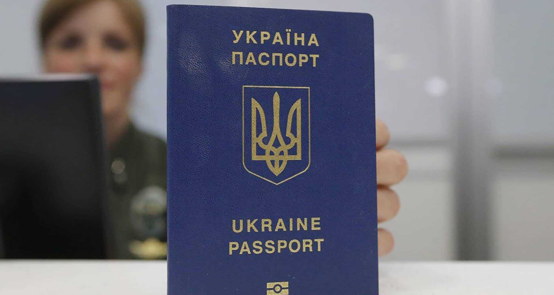 Украинцы будут въезжать в РФ только по загранпаспорту