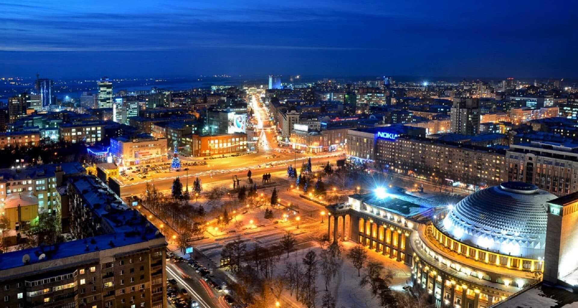 Фото ночного Новосибирска зимой