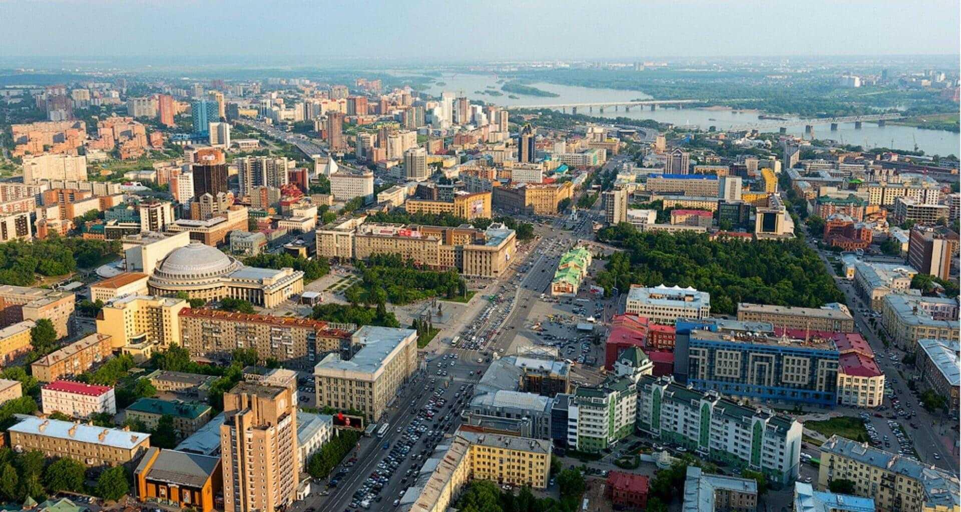 Фото вид на Новосибирск сверху