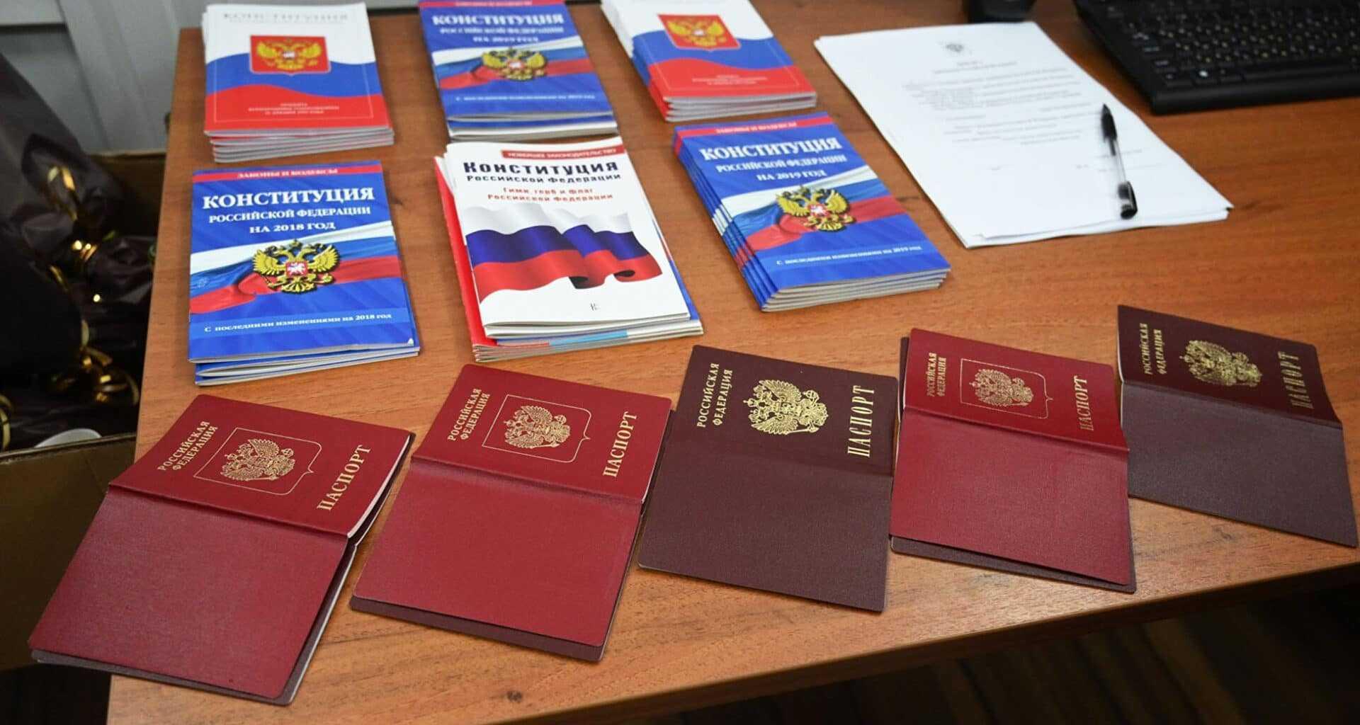 изменения для мигрантов в РФ 2020