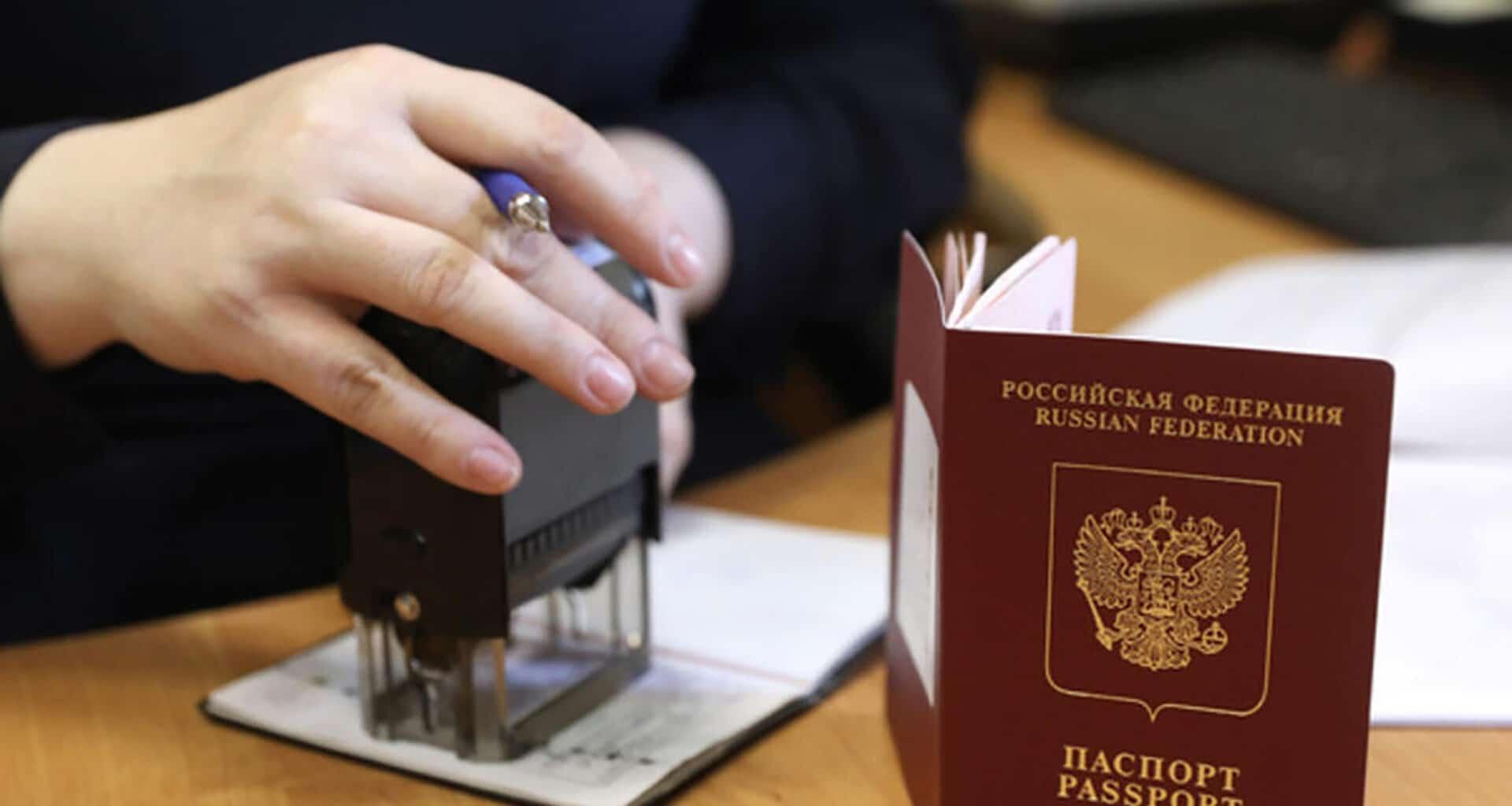 личный опыт легализации в РФ