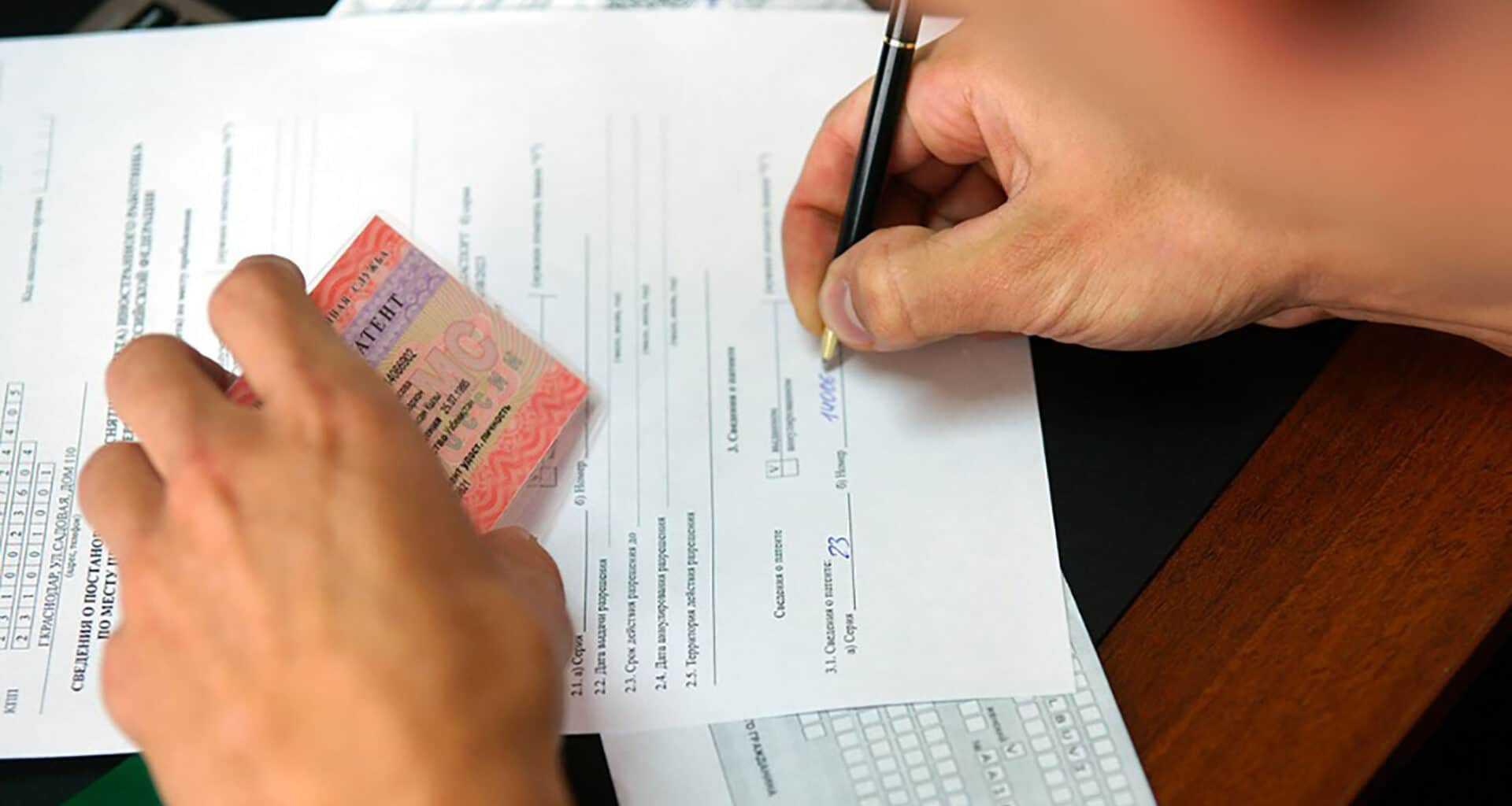 фиктивный миграционный учет