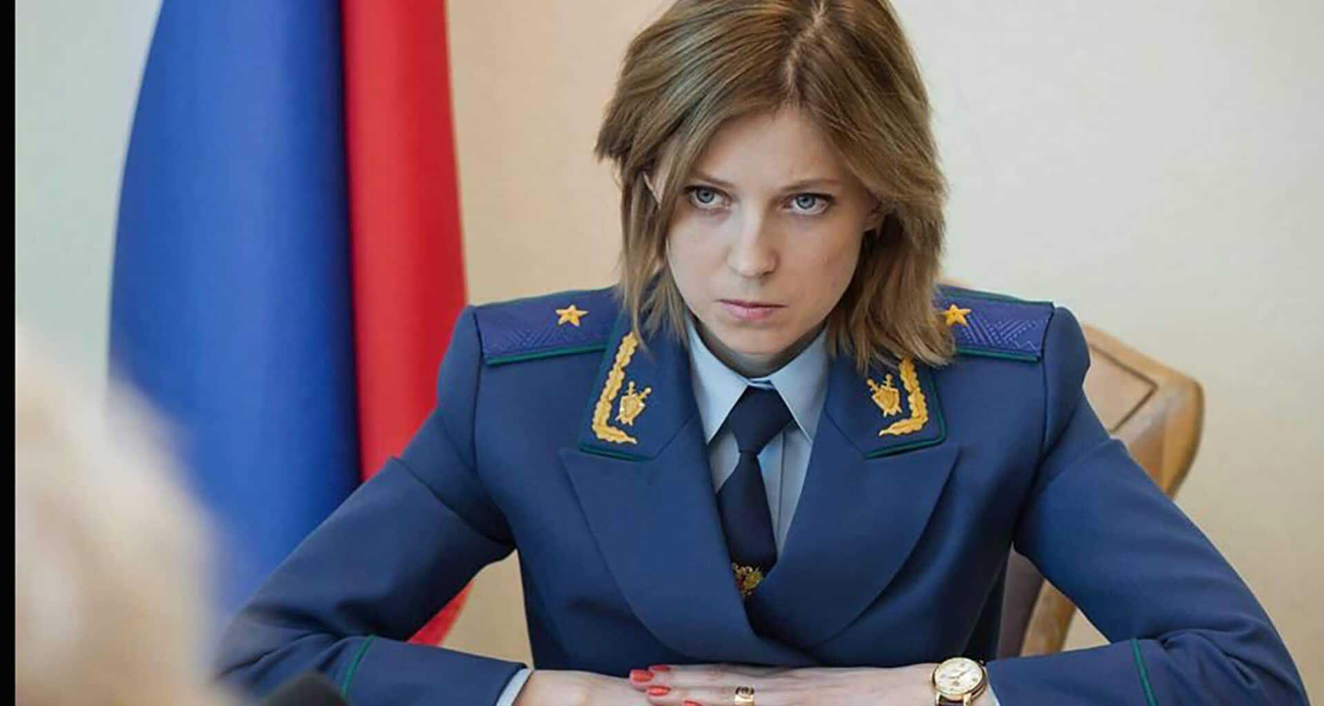 Поклонская о получении гражданства в Крыму