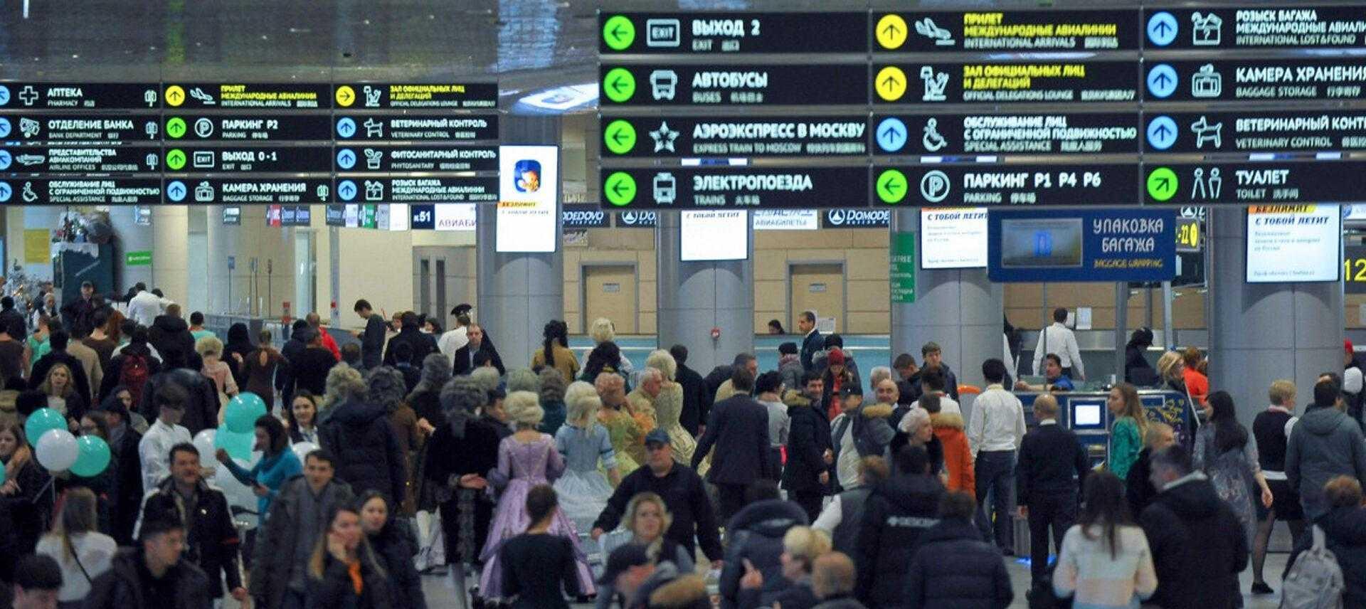Мигранты из Киргизии не могут вернуться домой