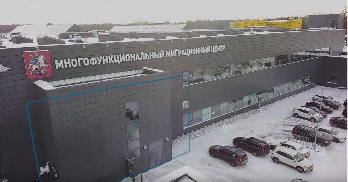 получение патента на работу в Москве для иностранных граждан