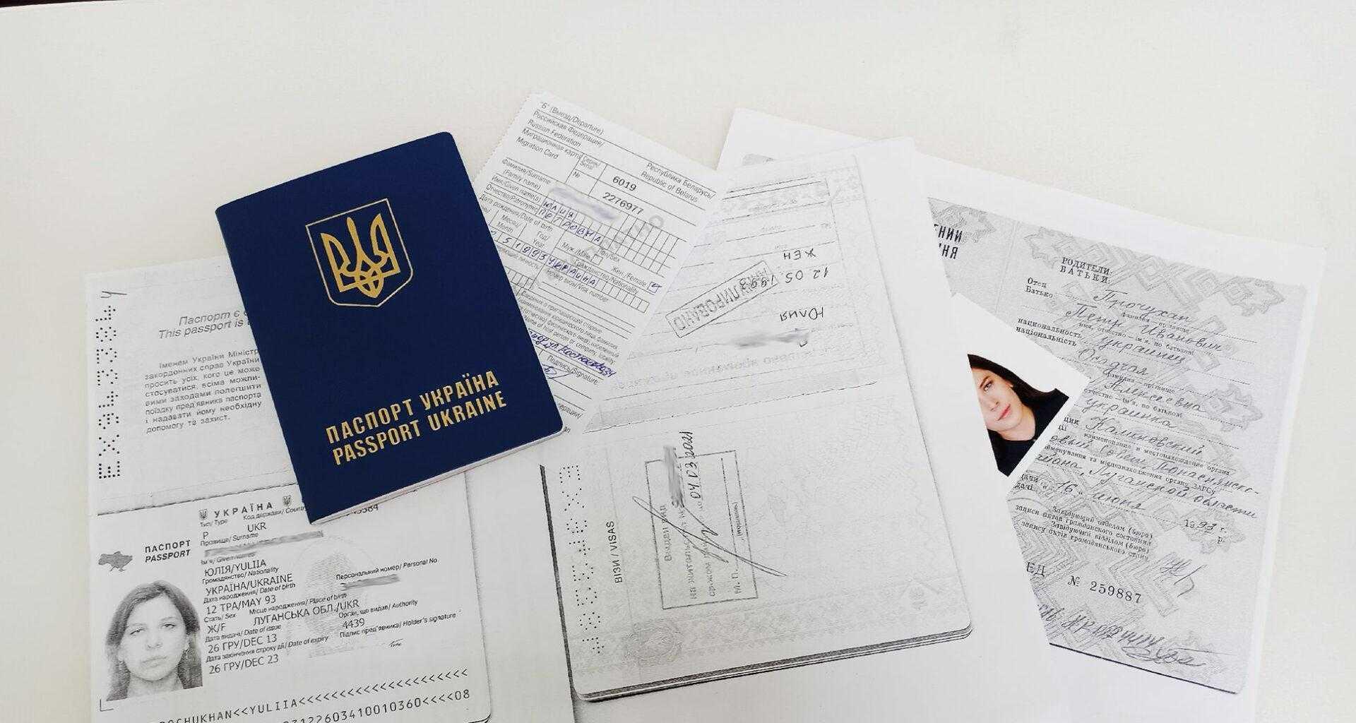 заявление на гражданство рассматривать будут три месяца