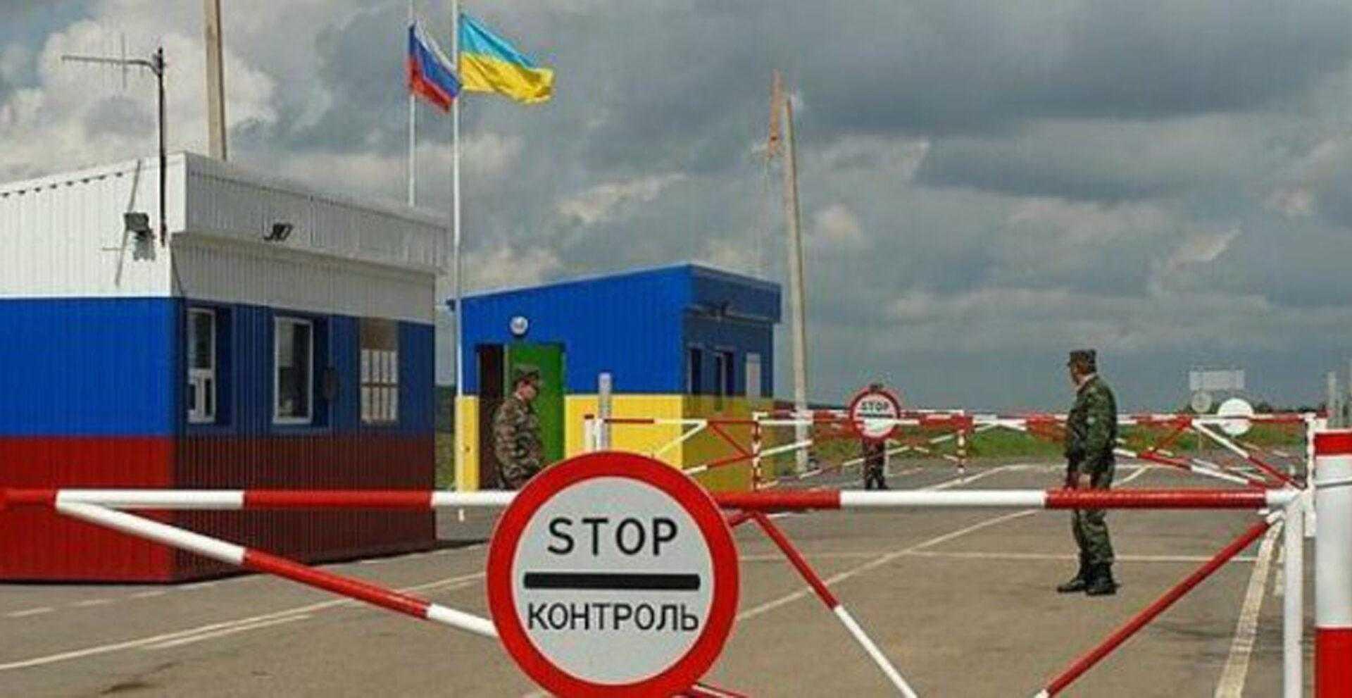 Закрытые границы Украины с Россией