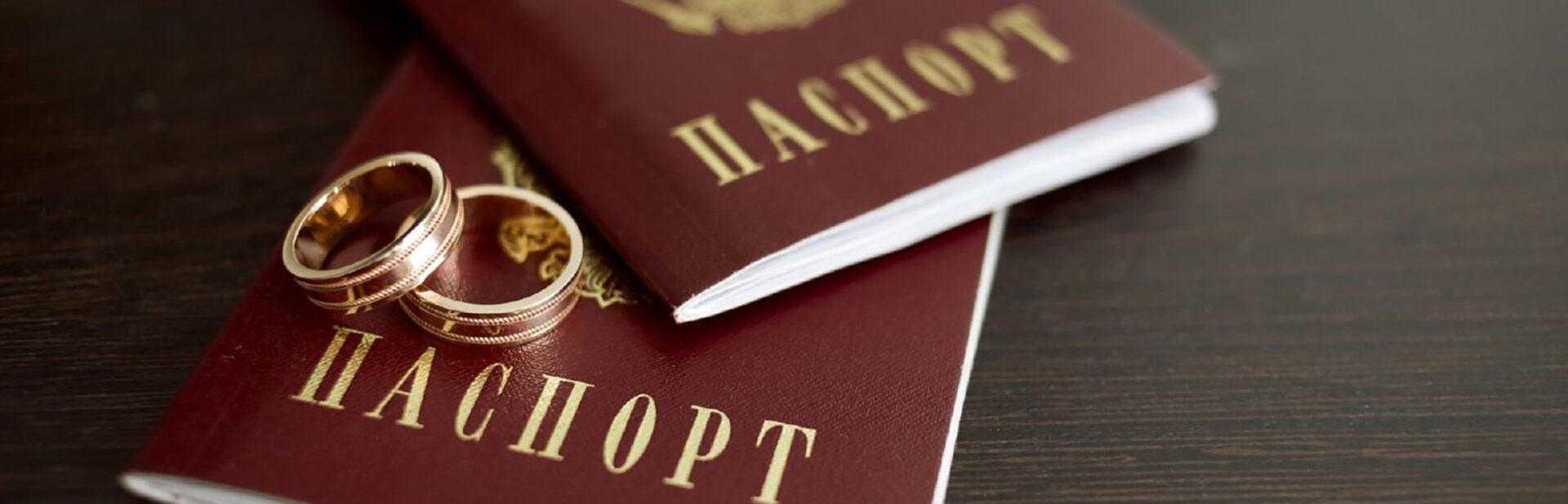 брак мигранта и пенсионерки аннулировали