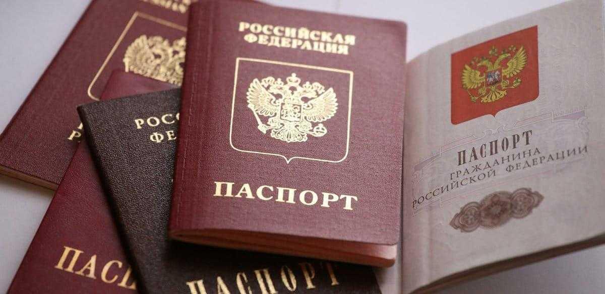 гражданство РФ по детям