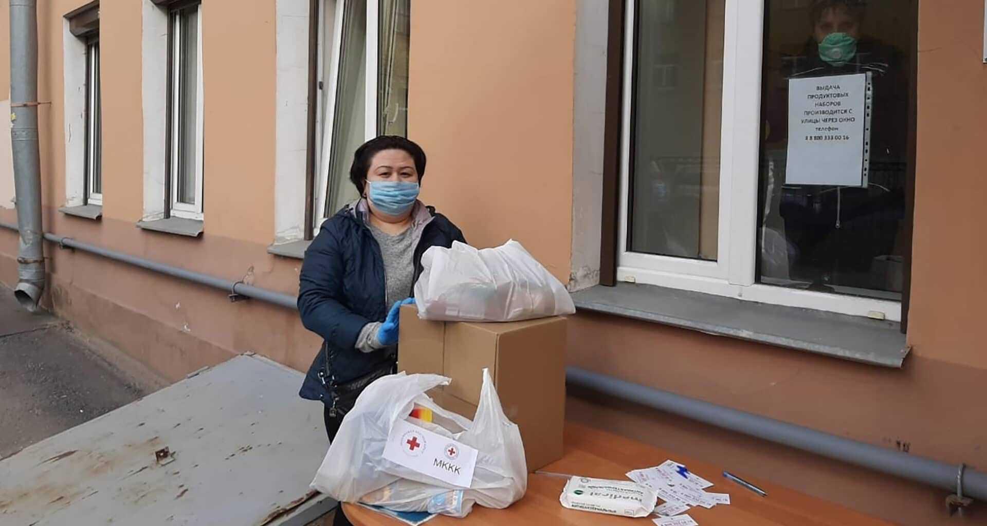 помощь мигрантам в России