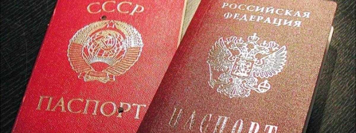 женщина не могла восстановить гражданство РФ