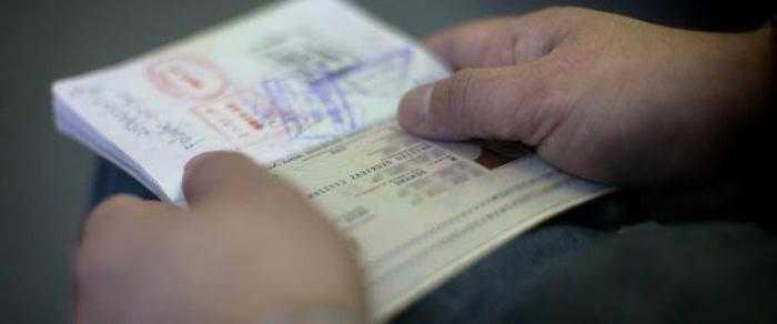 права иностранных граждан в РФ