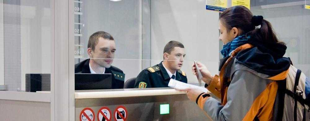границы россии открыты